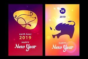 New Year 2019 boar