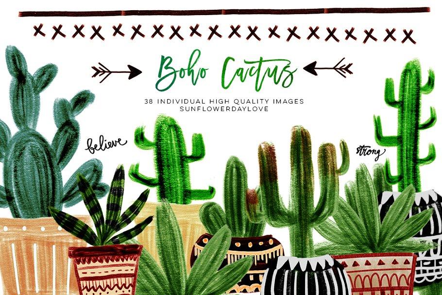 cactus clipart.html