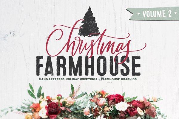 Christmas Farmhouse Lettering Kit 2