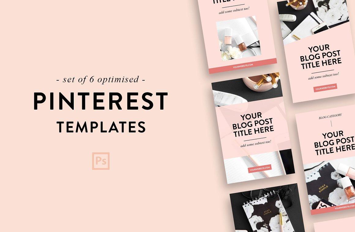 Pinterest Templates | Photoshop