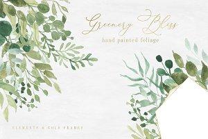 Greenery Bliss - Watercolor Foliage