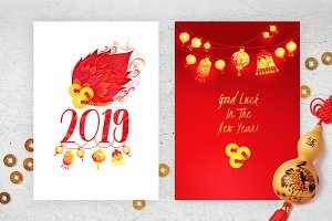 2019.Set of Chinese New Year Cards 2