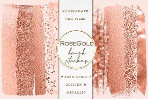 Rose gold brush strokes clipart