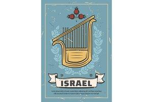 Israel travel and Jewish harp