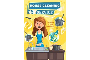 House and cleaning service, vector