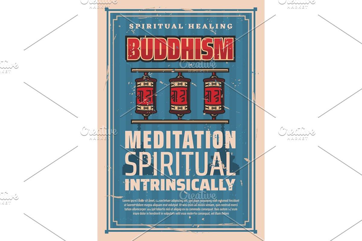 Buddhism religion prayer wheels
