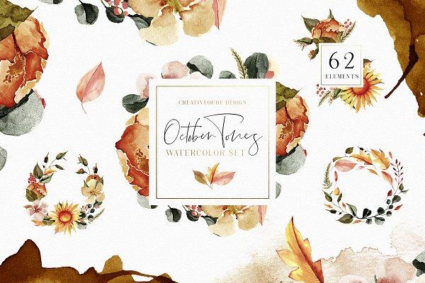 October Tones Watercolor Clipart Se…