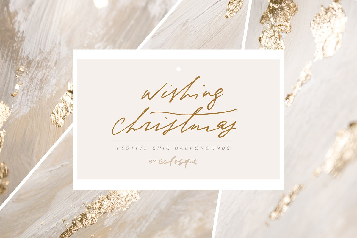 Christmas Gold Foil Backgrounds ~ Textures ~ Creative Market