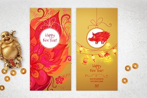 2019.Set of Chinese New Year Cards 1