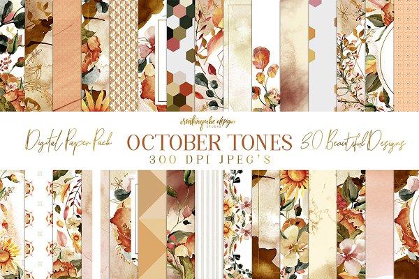 October Tones Digital Paper Pack