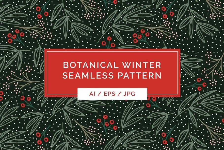 Botanical Christmas Background