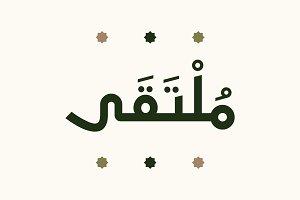 Moltaqa - Arabic Typeface