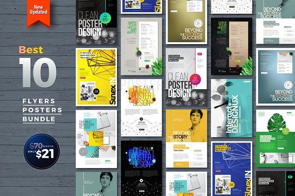 Best 10 Flyer/Poster Bundle