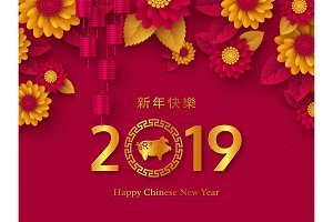 Chinese New Year holiday design.