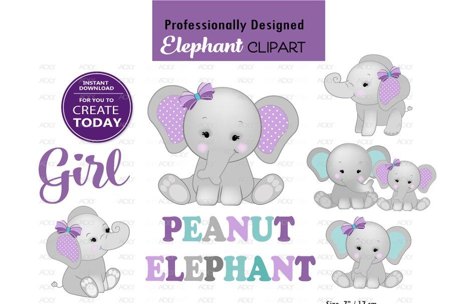 Baby purple. Elephant mommy clip art