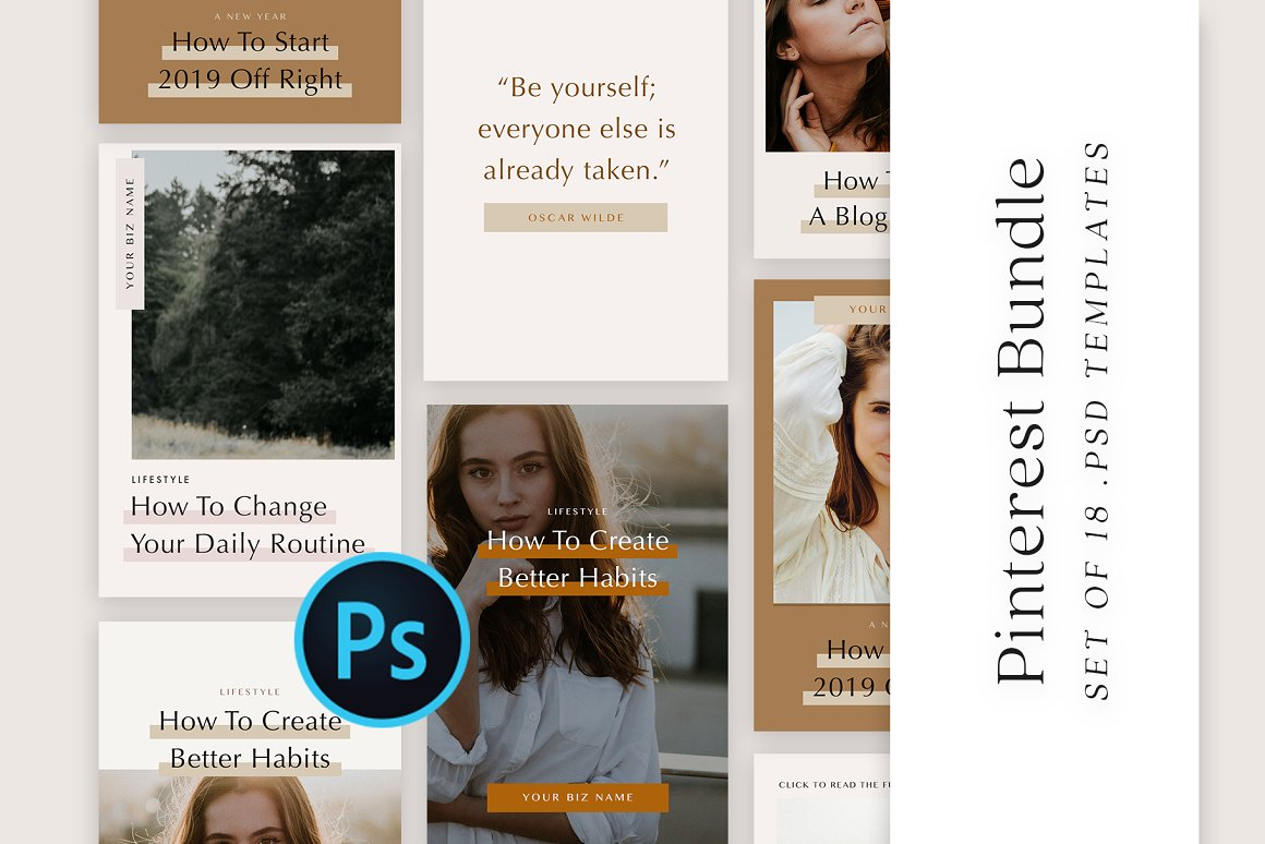 SALE | Pinterest Template Bundle Kit