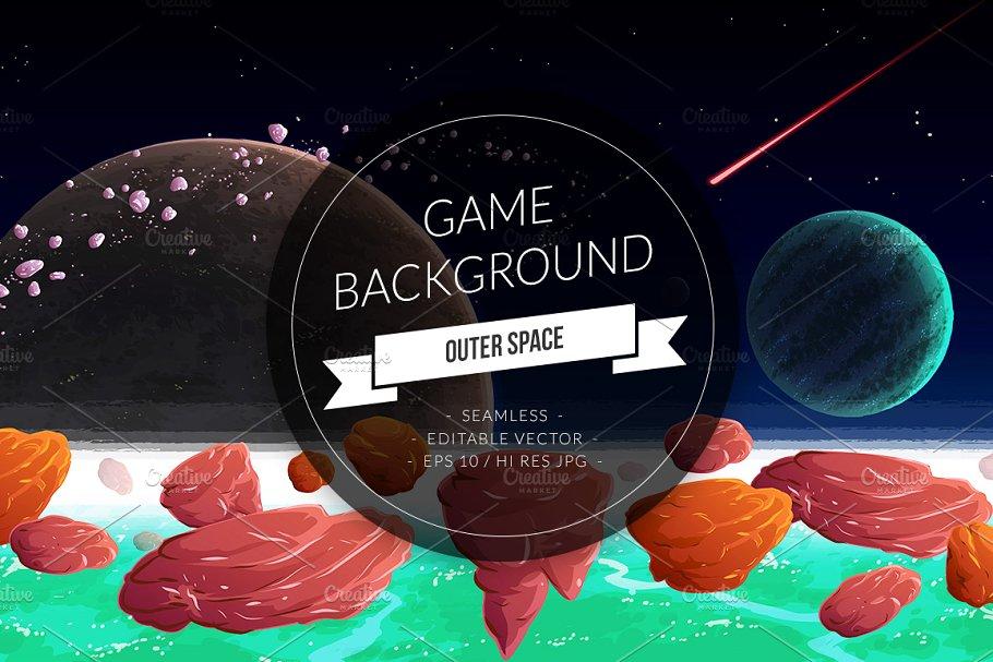 Galaxy Space Adventure Background
