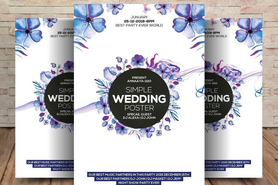 Simple Wedding Invitation Card Psd