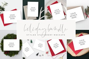 Modern Holiday Card Mock Up Bundle
