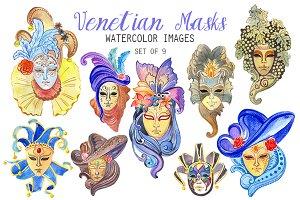 Watercolor Venetian Masks Clipart
