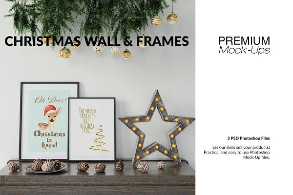 Product Mockups: mock-ups - Christmas Frames & Wall Set