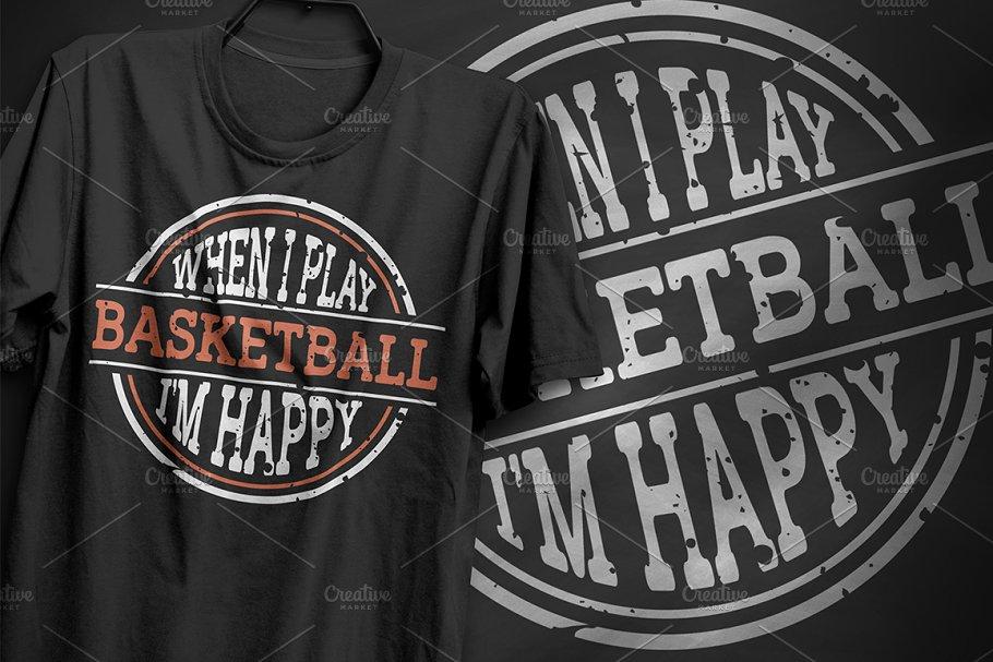 I Play Basketball - T-Shirt Design