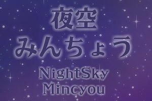 NightSky Minchou