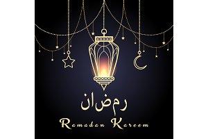 Ramadan garlands poster