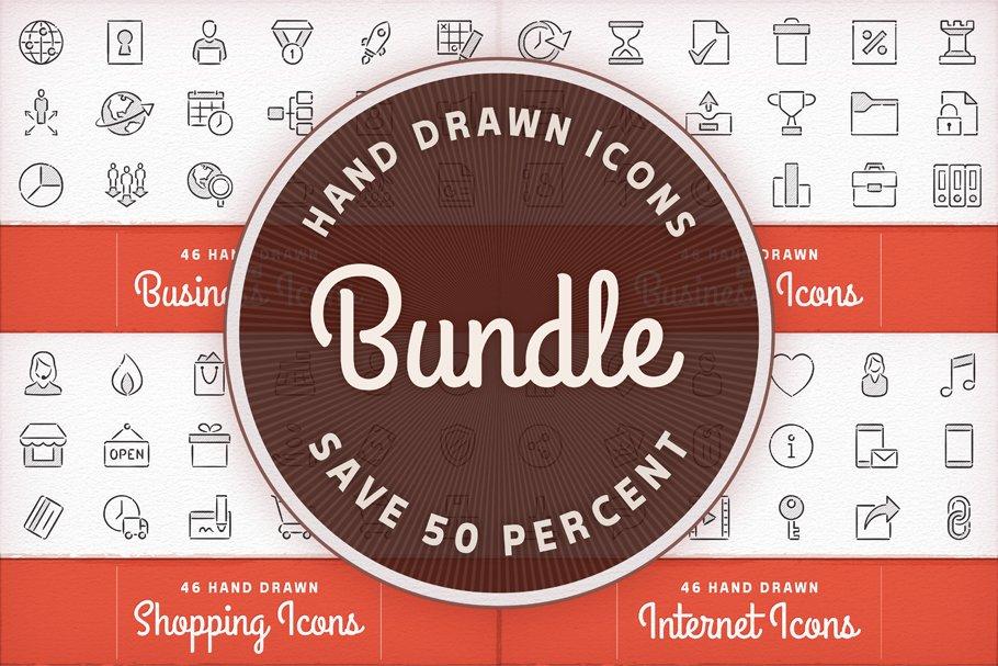 Hand Drawn Icons Bundle