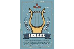Israel King David harp or lyre