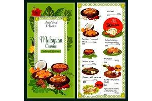 Malaysian cuisine dishes food