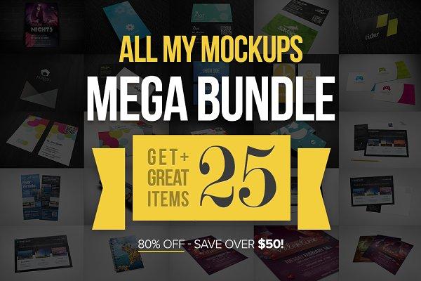 All My Mockups Mega Bundle