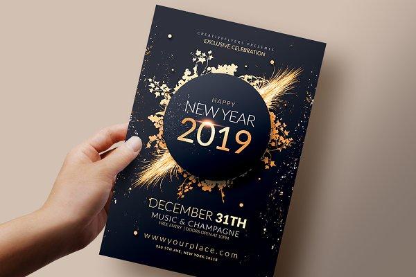 New year Flyer Invitation