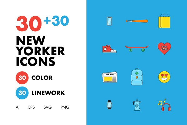 Icons: Hello Mister Frank - 30+30 New Yorker Icons
