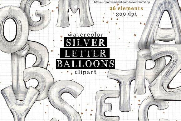 silver alphabet watercolor balloons illustrations