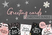 Christmas greeting cards bundle