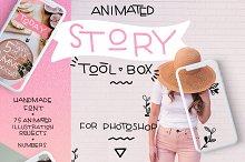 ANIMATED STORY | TOOL BOX