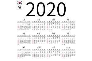 Calendar 2020, Korean, Sunday