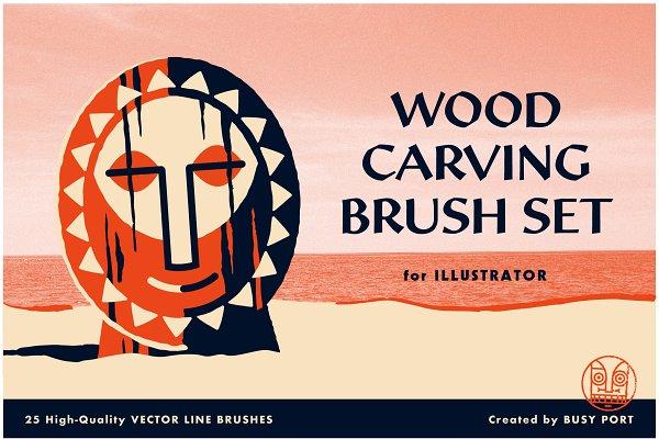 Photoshop Brushes - Wood Carving Brush Set