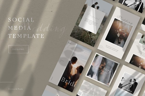 Social Media Templates: Digital Breath templates - Wedding instagram template