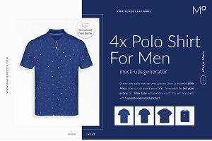 4x Men Polo Ghost Mock-ups FREE DEMO