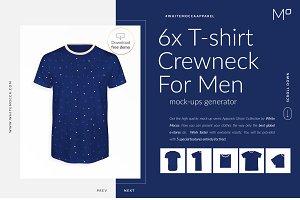 Men T-Shirt Ghost Mock-ups FREE DEMO