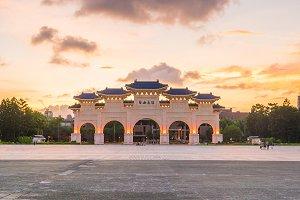 Main Gate of National Chiang Kai-she
