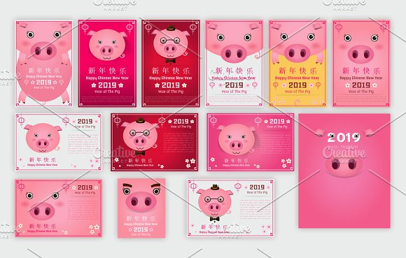 happy chinese new year 2019 cards
