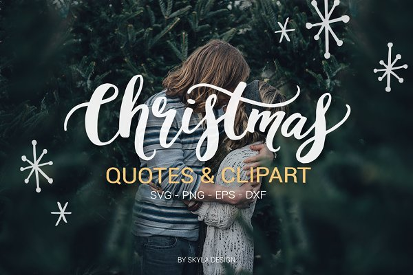 Merry Christmas quotes clipart svg