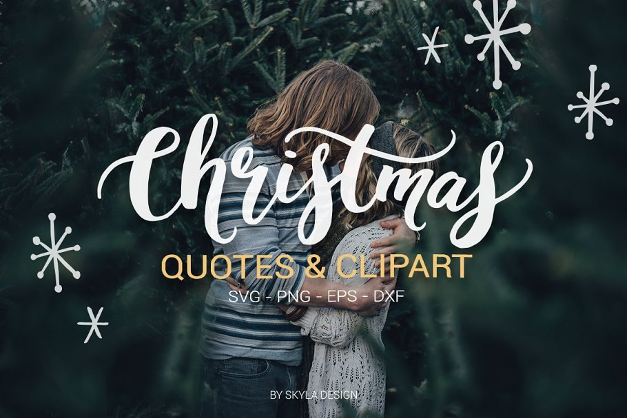 Merry Christmas Quotes Clipart Svg Pre Designed Photoshop Graphics Creative Market