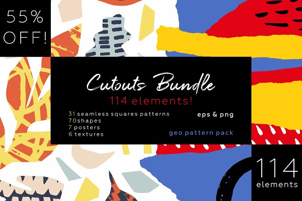 Patterns - Cutouts big patterns bundle!