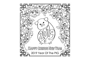 Happy chinese new year 2019 card