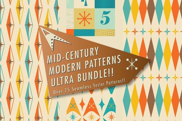 Mid-Century Patterns Ultra Bundle