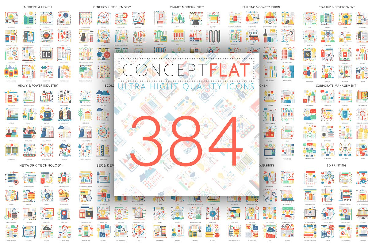384 Complex concept flat icons